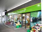 Budgens Broadstairs
