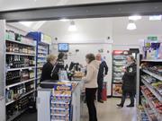 Bockley Village Shop