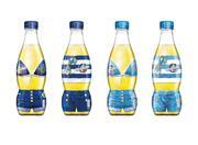 Orangina limited edition packs
