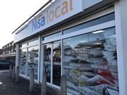 Nisa High Heath, Walsall
