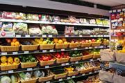 Fresh_Fruit_Veg